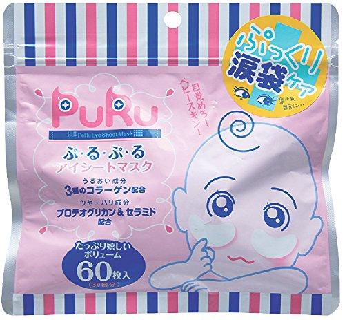SPC ぷ・る・ぷ・る アイシートマスクの商品画像