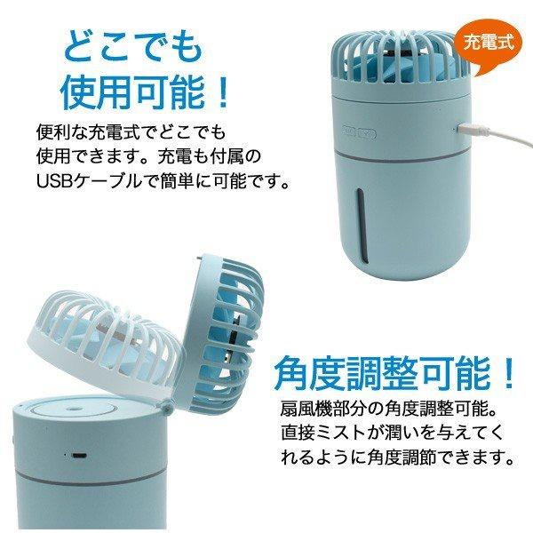 N-Style(エヌスタイル) 超音波加湿器 ミストファンの商品画像5