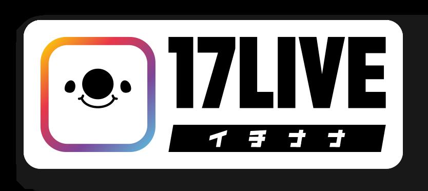 17LIVE(イチナナ) 17LIVEの商品画像
