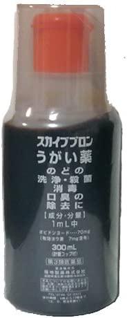 福地製薬(フクチセイヤク) スカイブブロンうがい薬の商品画像