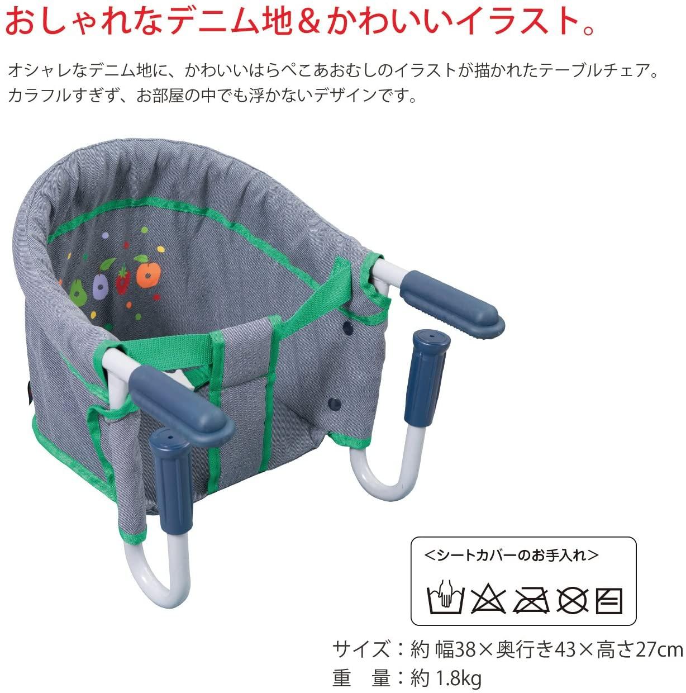 日本育児(nihon ikuji) はらぺこあおむし テーブルチェアの商品画像7