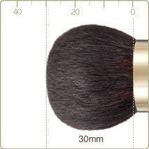 熊野筆 PF-1 ファンデーションブラシの商品画像2