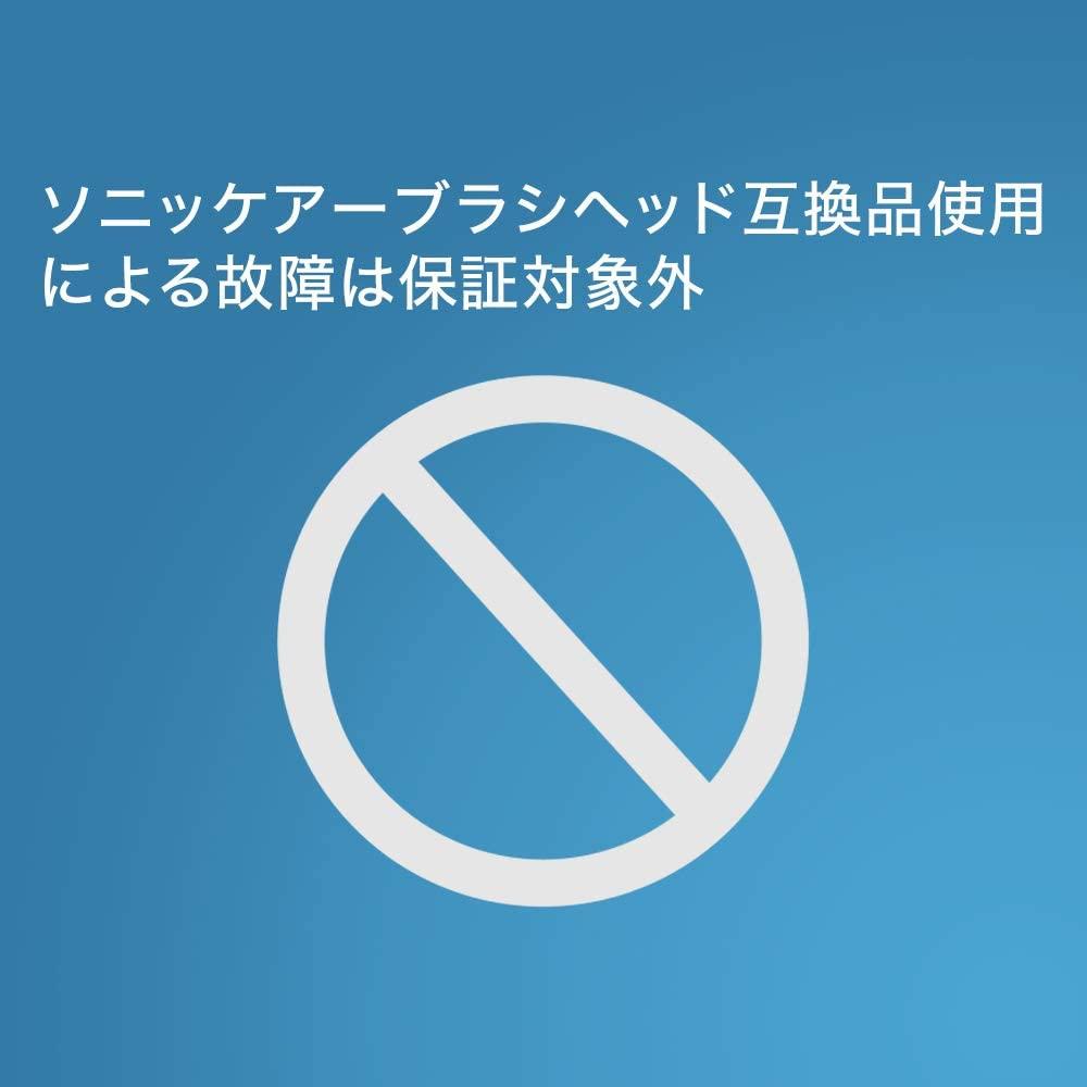 sonicare(ソニッケアー)イージークリーン HX6526/01の商品画像3