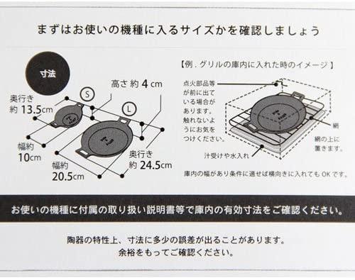 DISH&BAKER(ディッシュ&ベーカー) TOOLS  ツールズ ベージュの商品画像4