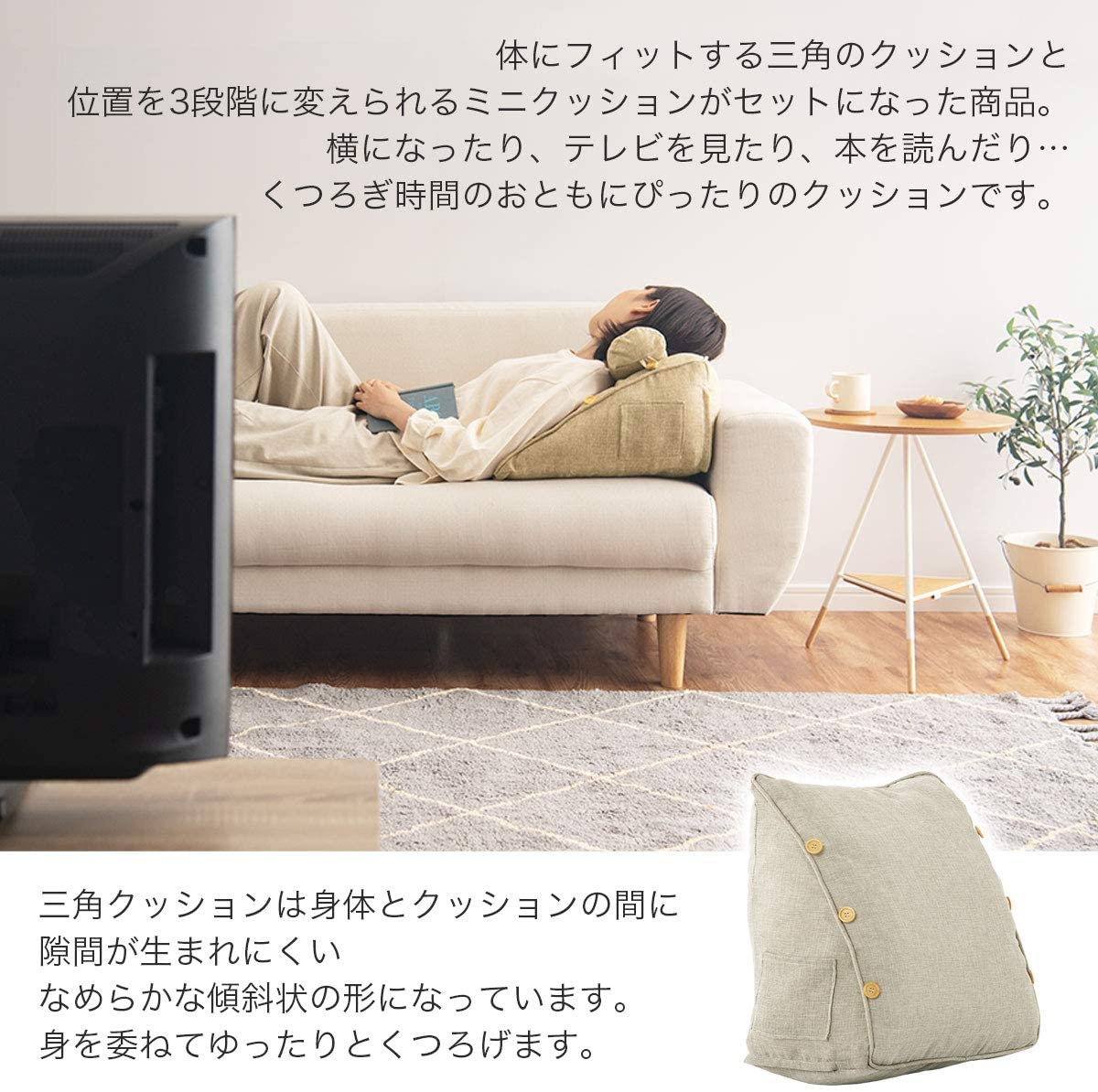ぼん家具 三角クッションの商品画像3