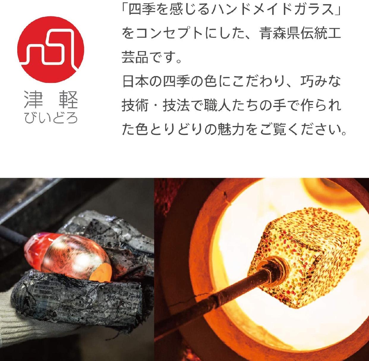 津軽びいどろ(ツガルビイドロ) 金彩ロックグラス 碧 300ml F71467の商品画像6