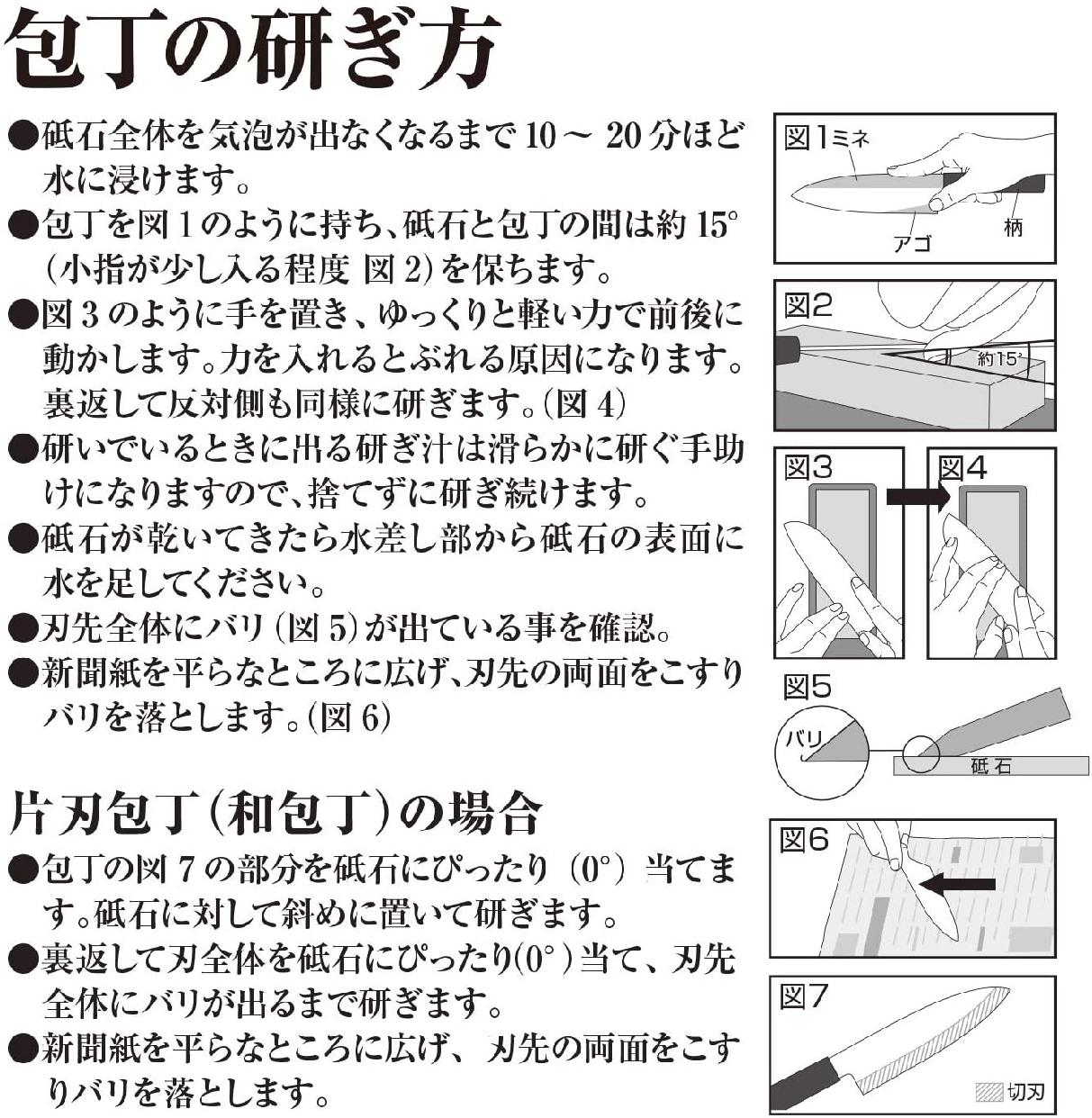 貝印(KAI) コンビ 砥石セット (#400・#1000) 日本製 グレー AP0305の商品画像6