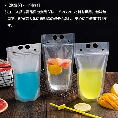 Pichidr(ピチドラ) 業務用 飲料バッグの商品画像4