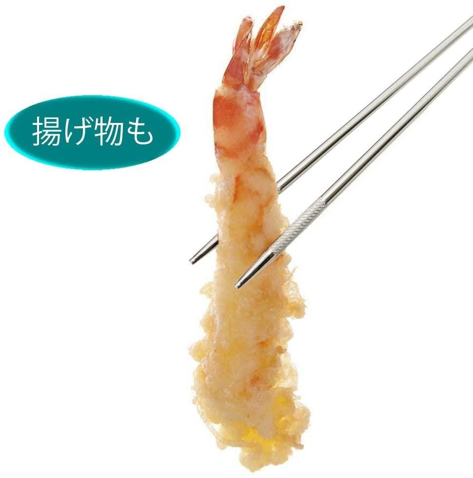 SELECT100 プラスチックハンドル菜箸 30cm DH7102の商品画像4