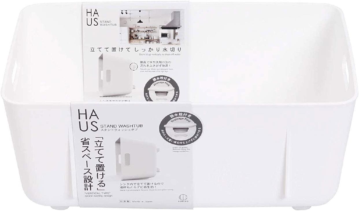 HAUS(ハウス) スタンドウォッシュタブ KK-391 ホワイトの商品画像
