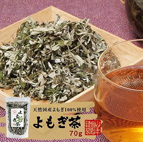 山年園 よもぎ茶の商品画像7