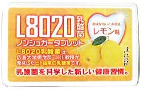 DOSHISHA(ドウシシャ) L8020乳酸菌 ノンシュガータブレットの商品画像