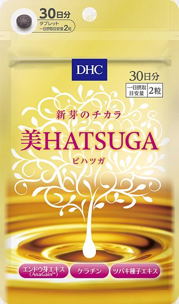 DHC(ディーエイチシー) 美HATSUGAの商品画像