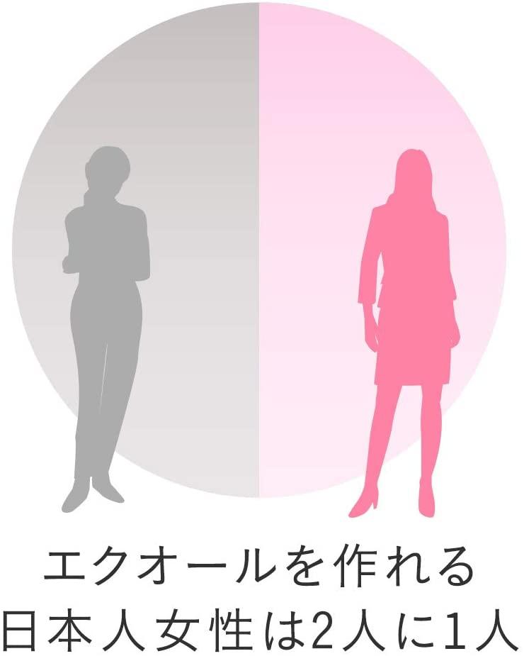 Otsuka(オオツカ) エクエルの商品画像6