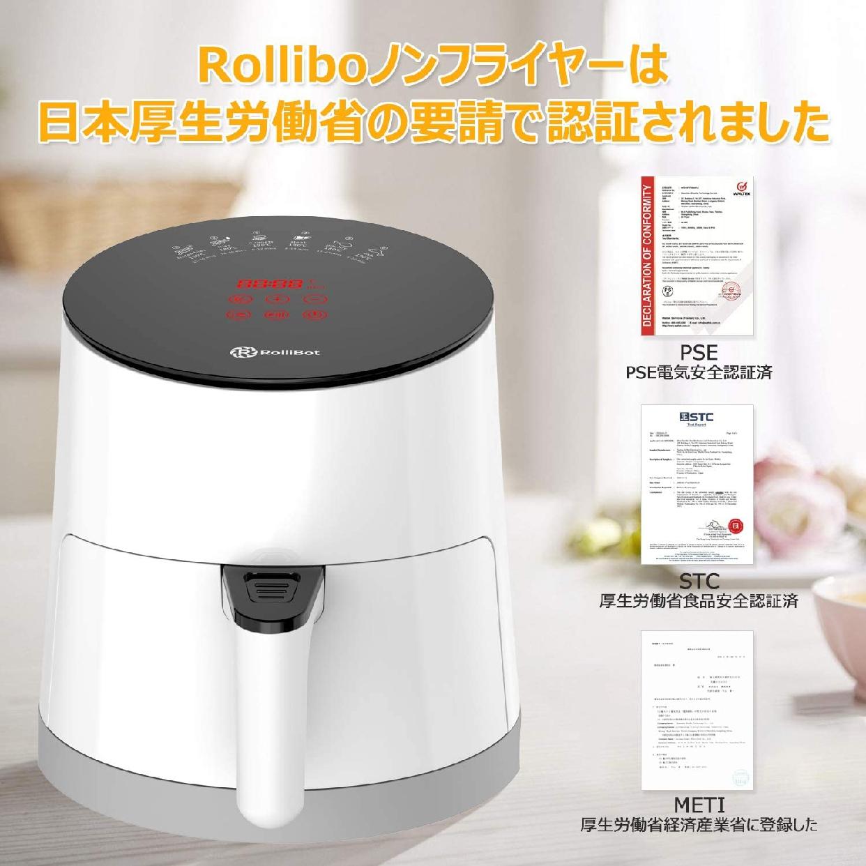Rollibot(ローリィボット)ノンフライヤー 3.5L ホワイト AF002の商品画像2