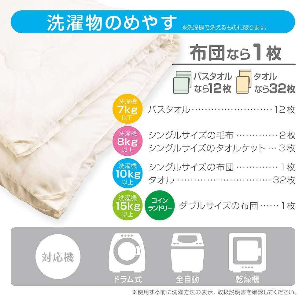 Daiya(ダイヤ) ふくらむ洗濯ネット特大70の商品画像7