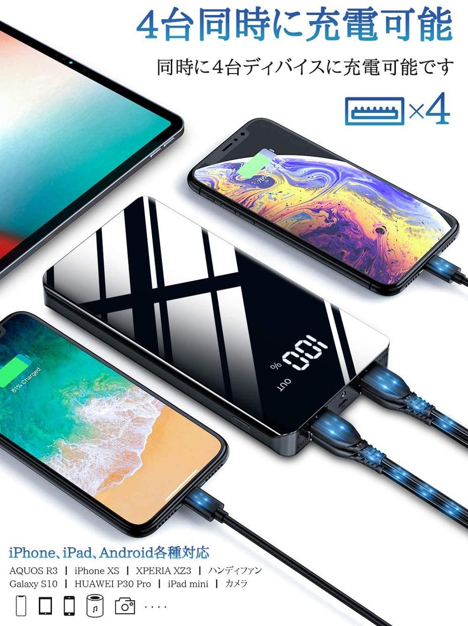 TSUNEO(ツネオ) モバイルバッテリーの商品画像3
