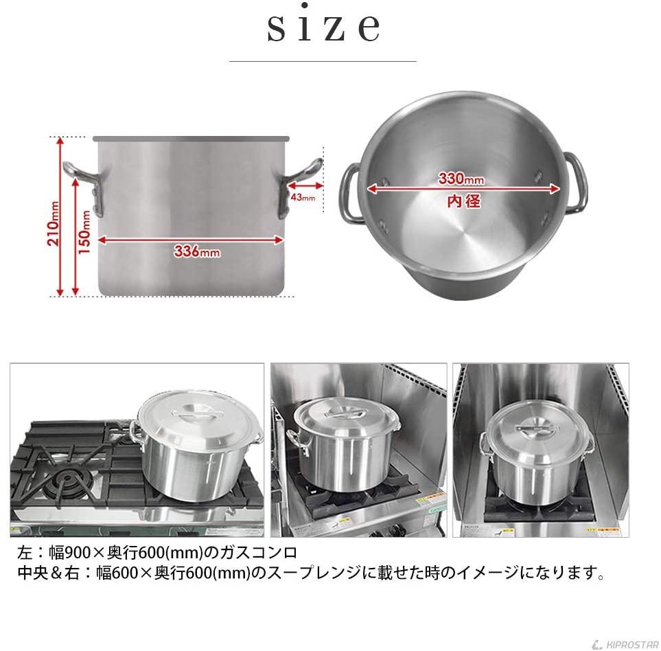 KIPROSTAR(キプロスター) 業務用アルミ半寸胴鍋(蓋付)の商品画像3