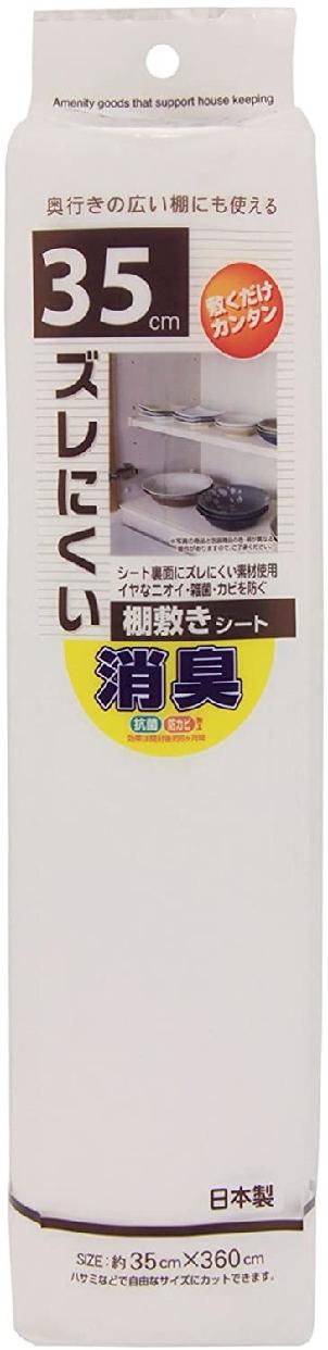waise(ワイズ) ズレにくい消臭棚敷きシートの商品画像