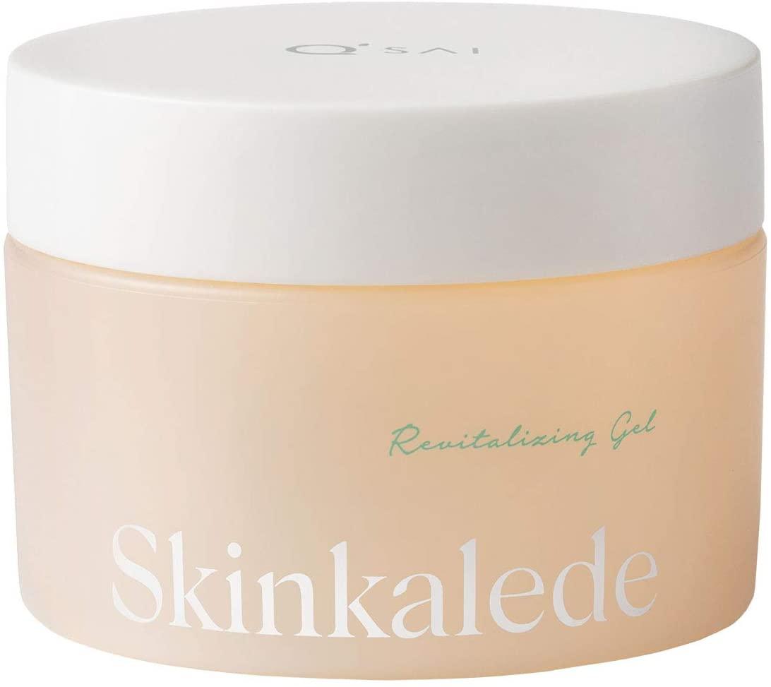 Skinkalede(スキンケールド) リバイタライジング濃密ジェル