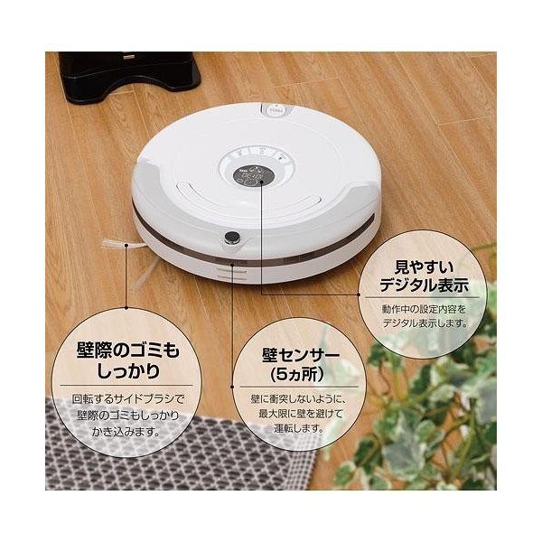 NITORI(ニトリ) ロボットクリーナー ルノン XR210の商品画像7
