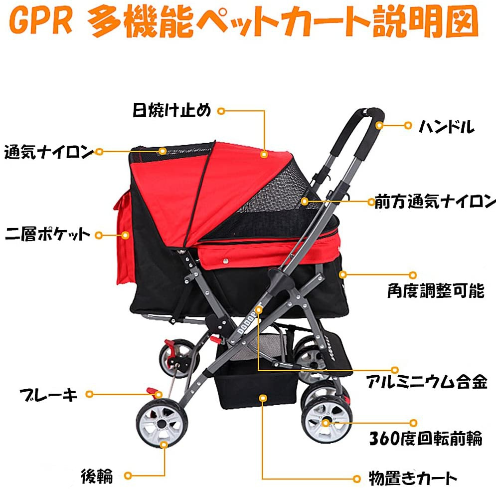 DO DO PET GPR ペットカートの商品画像3
