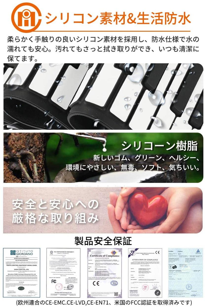 MOMOOLA(モモラ) ロールアップピアノの商品画像7