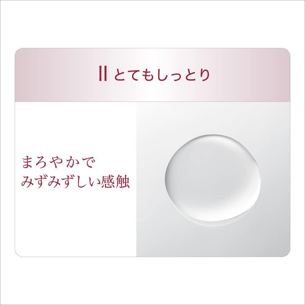 EVITA(エビータ) ボタニバイタル ディープモイスチャー ローション Ⅱとてもしっとりの商品画像6
