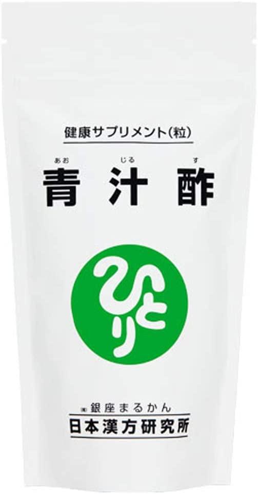 銀座まるかん 青汁酢