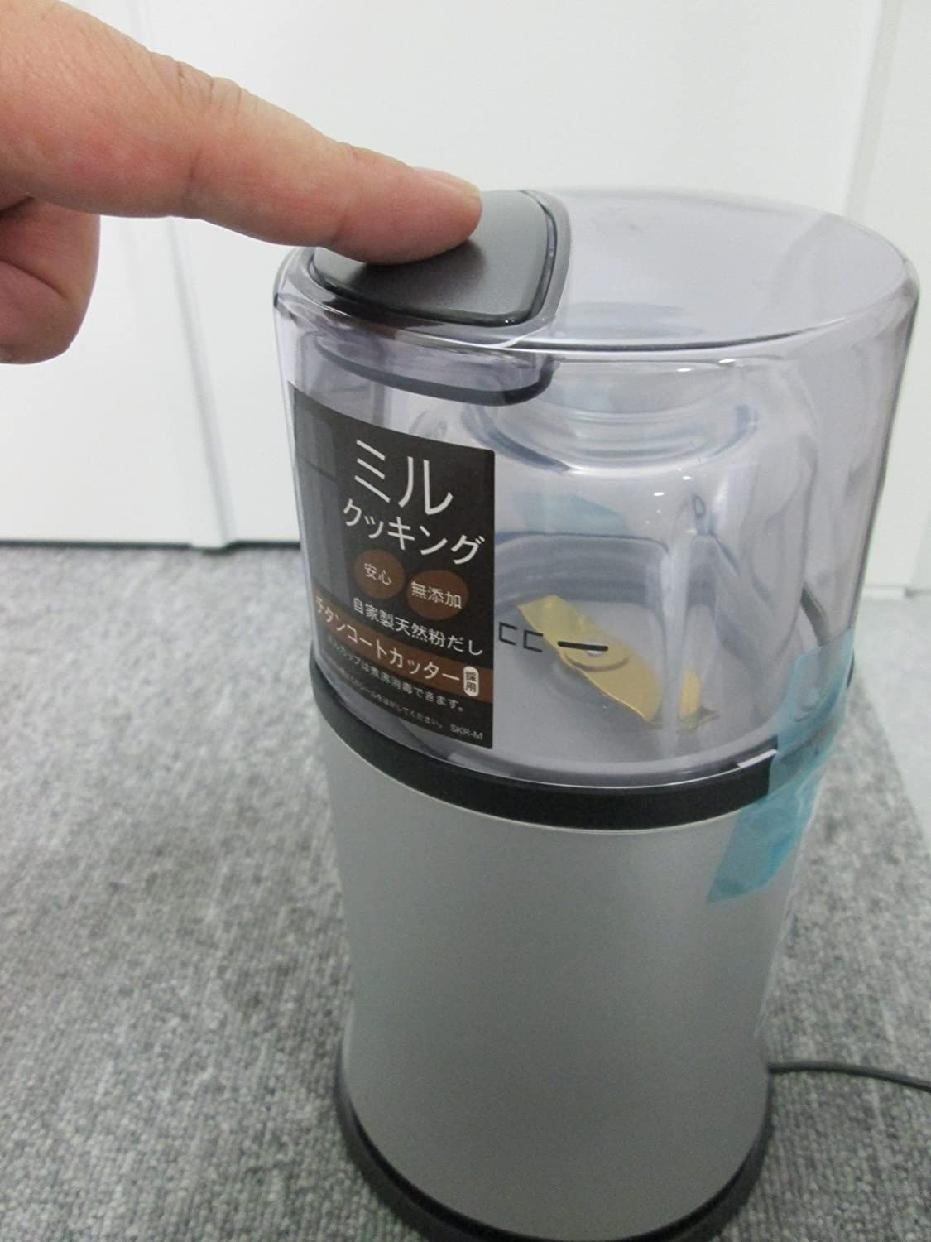 タイガー魔法瓶(TIGER) ミル シルバー SKR-M070の商品画像4
