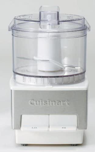 Cuisinart(クイジナート) ミニプレッププロセッサ― DLC-1JBSの商品画像2