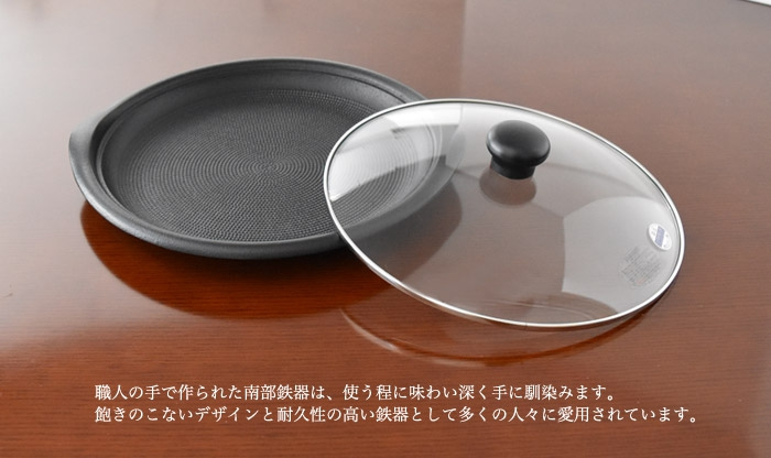 dish(ディッシュ) 南部鉄器 餃子鍋 25cmの商品画像2