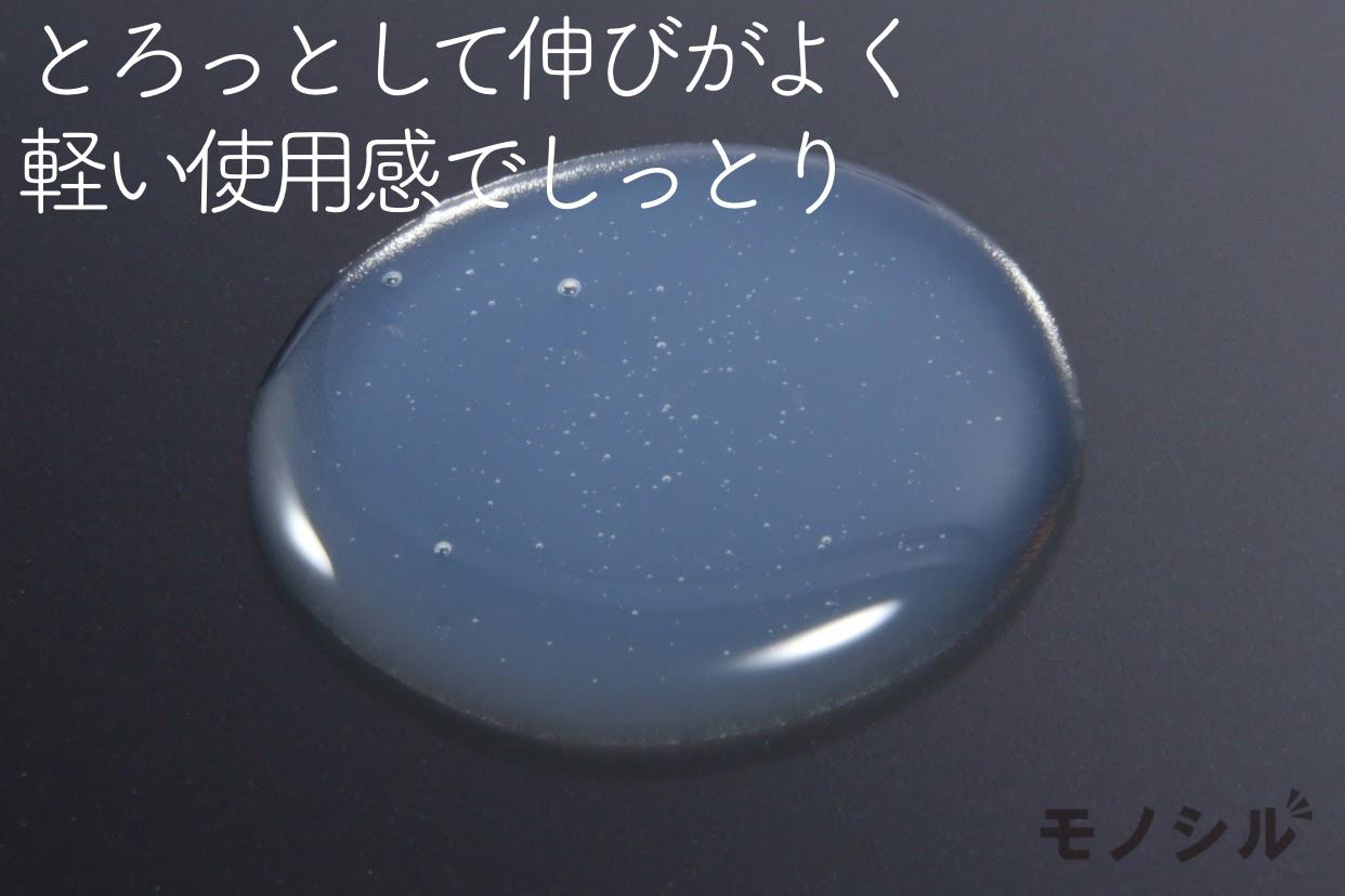 FANCL(ファンケル) エンリッチ 化粧液 IIの商品画像4 商品のテクスチャー
