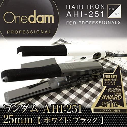 Onedam(ワンダム) PROFESSIONAL ストレート・アイロン AHInull251の商品画像2
