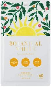 ZERO PLUS(ゼロプラス) Botanical Whiteの商品画像4