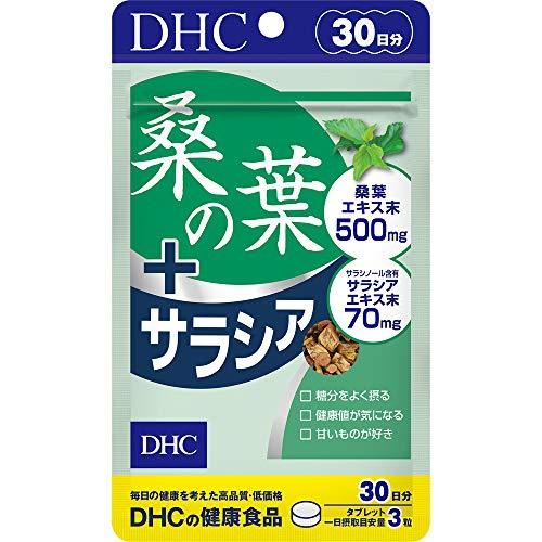 DHC(ディーエイチシー) 桑の葉+サラシア
