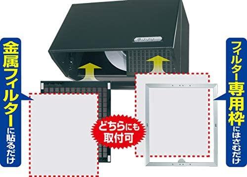 kireidea(キレイディア)レンジフードフィルター 超厚手 切れてるタイプ 6枚入の商品画像6
