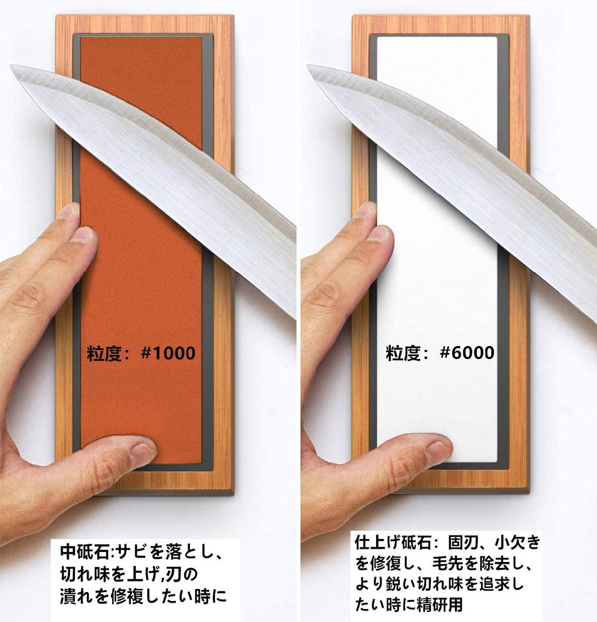 WETRY 両面砥石 #1000/#6000 24 x 10 x 6.5 cmの商品画像3