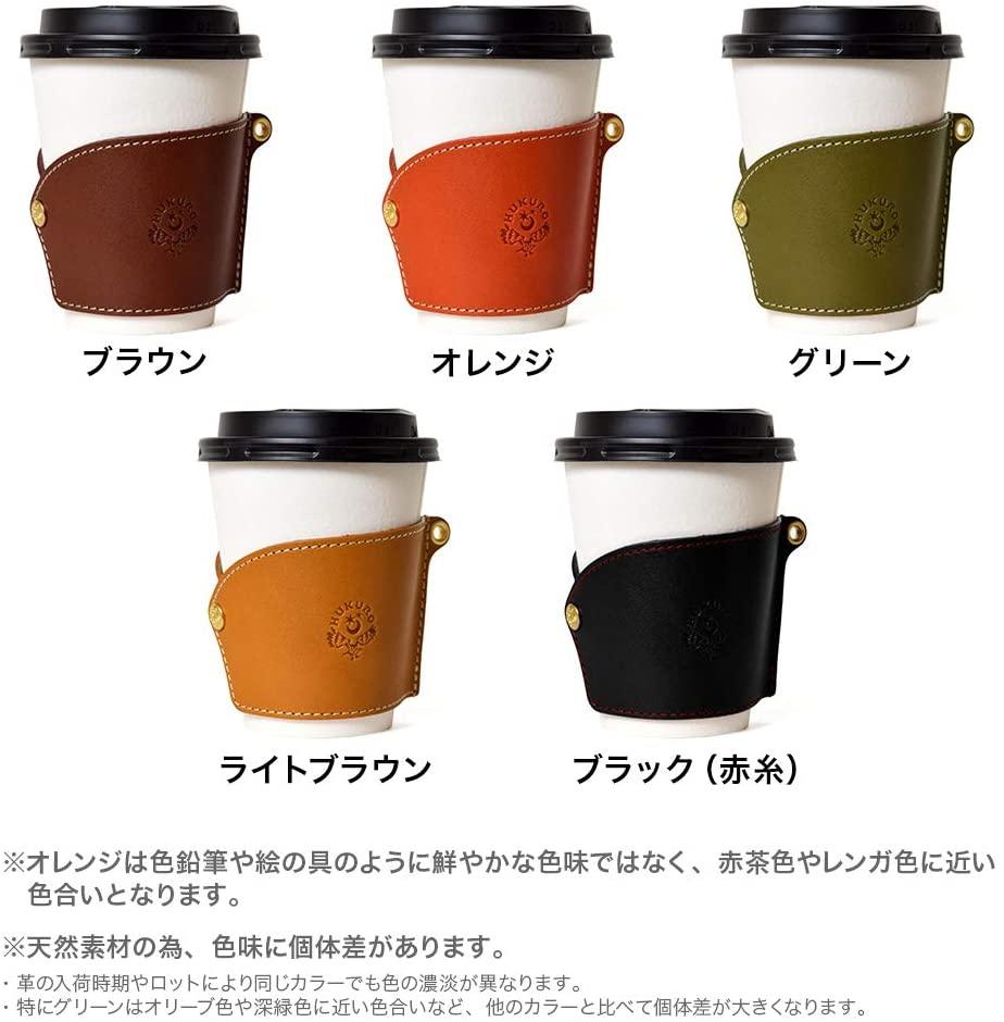 HUKURO(ハクロ)ぴたっとはまるカップスリーブの商品画像2