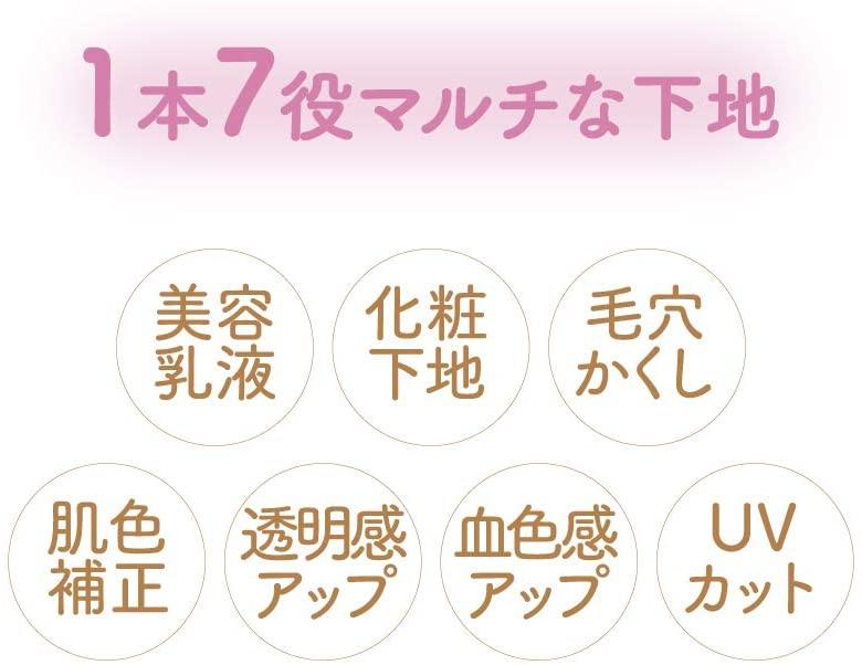 舞妓はん(MAIKOHAN) 化粧下地 Nの商品画像5