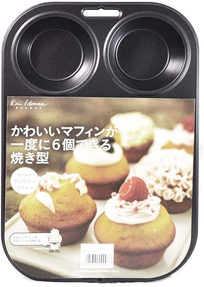 Kai House SELECT(カイハウスセレクト)かわいいマフィンが一度に6個できる焼き型 ブラック DL-6173の商品画像8