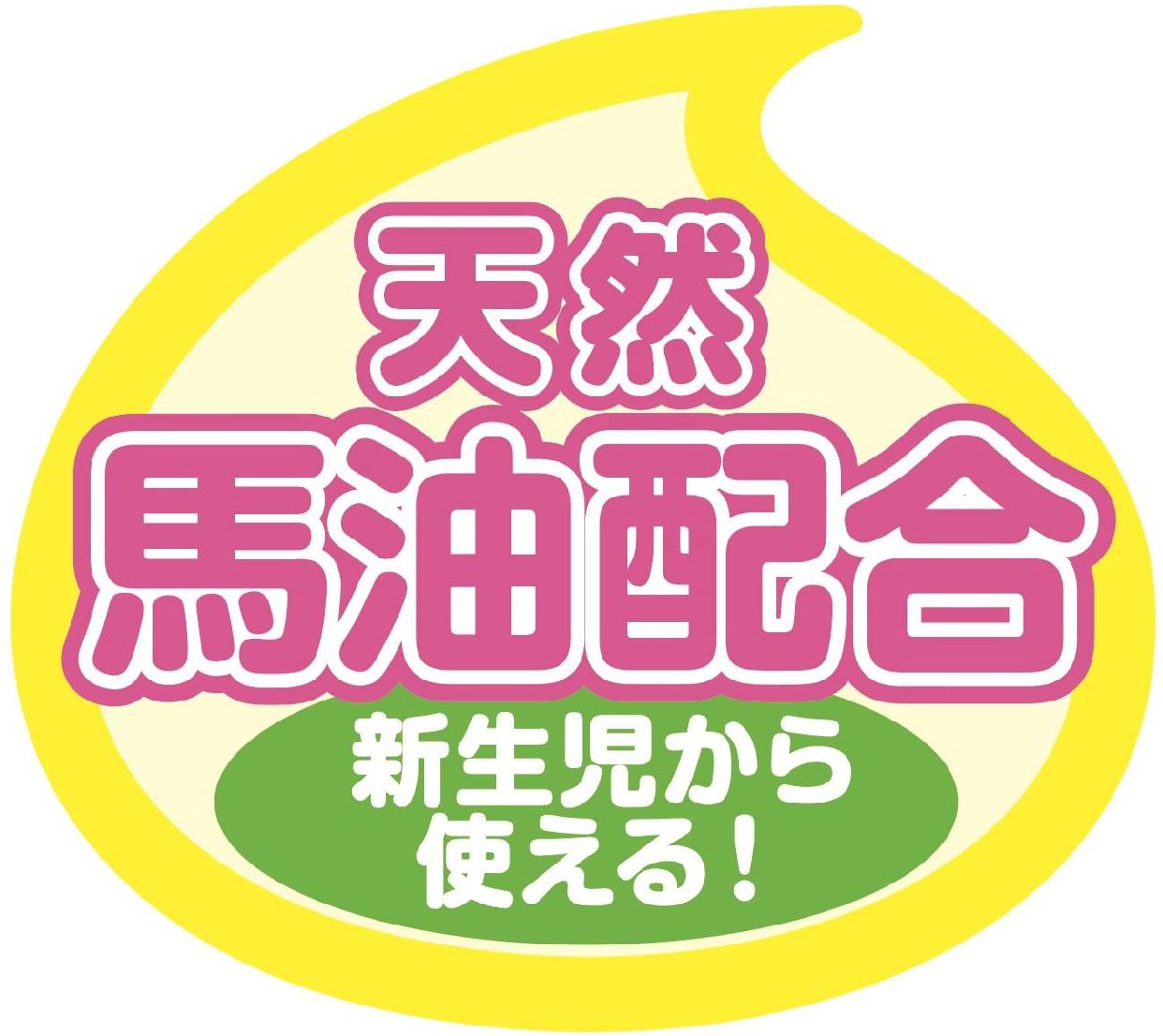 MADONNA(マドンナ)ベビーバーユマドンナ沐浴剤の商品画像5