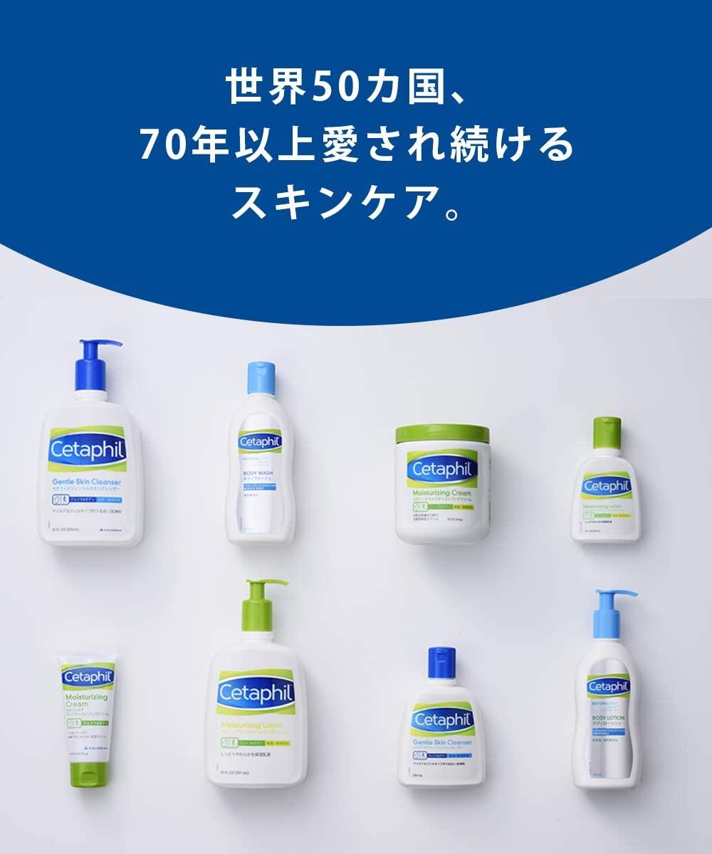 Cetaphil(セタフィル)モイスチャライジングクリームの商品画像6