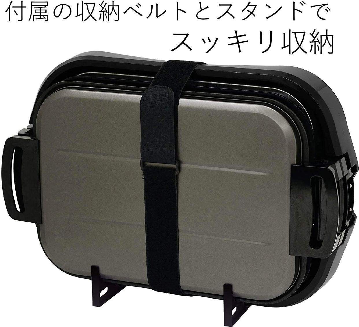山善(YAMAZEN) ホットプレート YHF-W1301の商品画像6