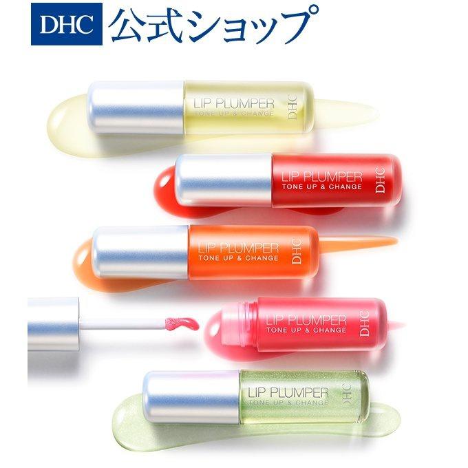 DHC(ディーエイチシー) リップ プランパー トーンアップ&チェンジの商品画像2