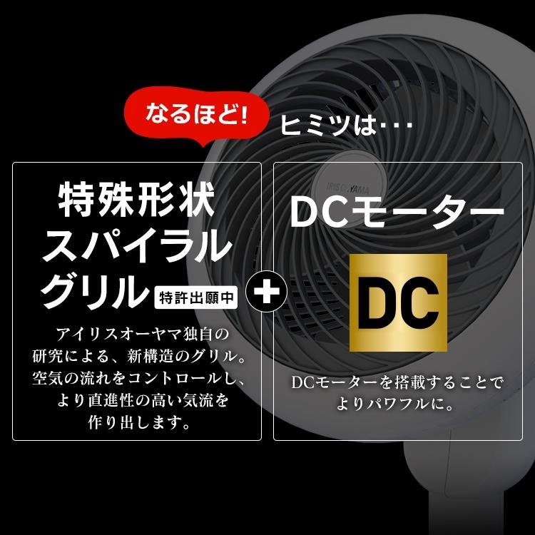 IRIS OHYAMA(アイリスオーヤマ) サーキュレーター扇風機 KSF-DC151Tの商品画像6