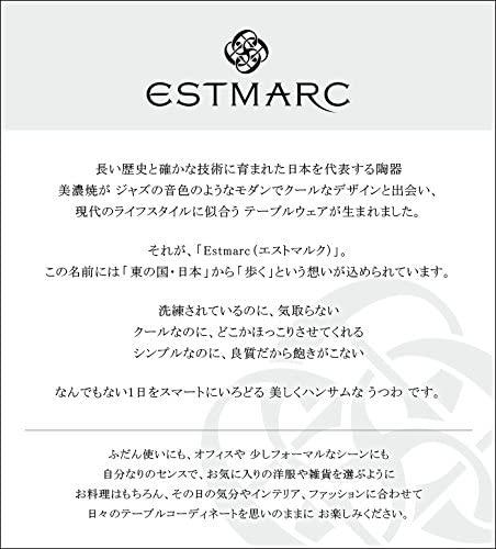 Estmarc(エストマルク) BlurMugの商品画像3