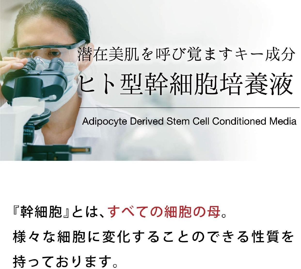 MIMURA(ミムラ)hitogata スキン セラムの商品画像7