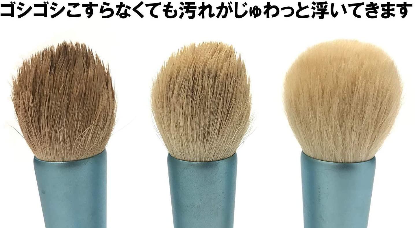熊野筆 熊野筆リセッター (専用カップ付き)の商品画像7
