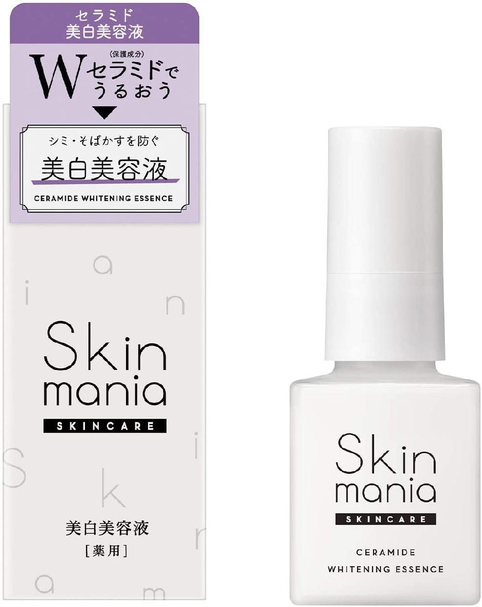 Skin mania(スキンマニア)セラミド 美白美容液の商品画像
